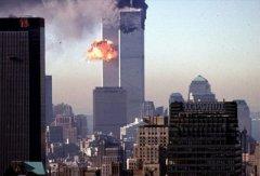 World Trade Center ngày 11 tháng 9, 2001