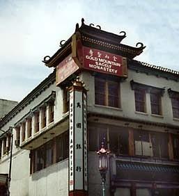 Kim Sơn Thiền Tự tại khu phố Tầu