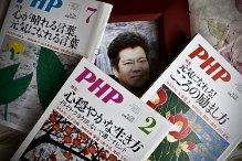 Sách báo của ông Masayoshi Shimamura