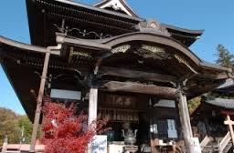 Một Thiền Viện Seki