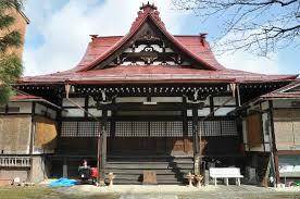 Một ngôi Chùa thuộc quận Gifu