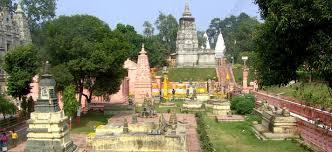 Bodhi Gaya, Ấn Độ