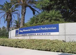 Lối vào bệnh viện HOAG